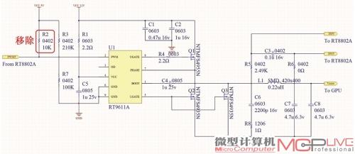 电路 电路图 电子 原理图 500_217